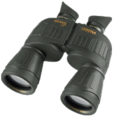 Steiner-NightHunter-Xtreme-8x56
